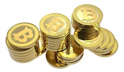 (Photo Courtesy of Ataro Blogpost) The official BTC coin currency.